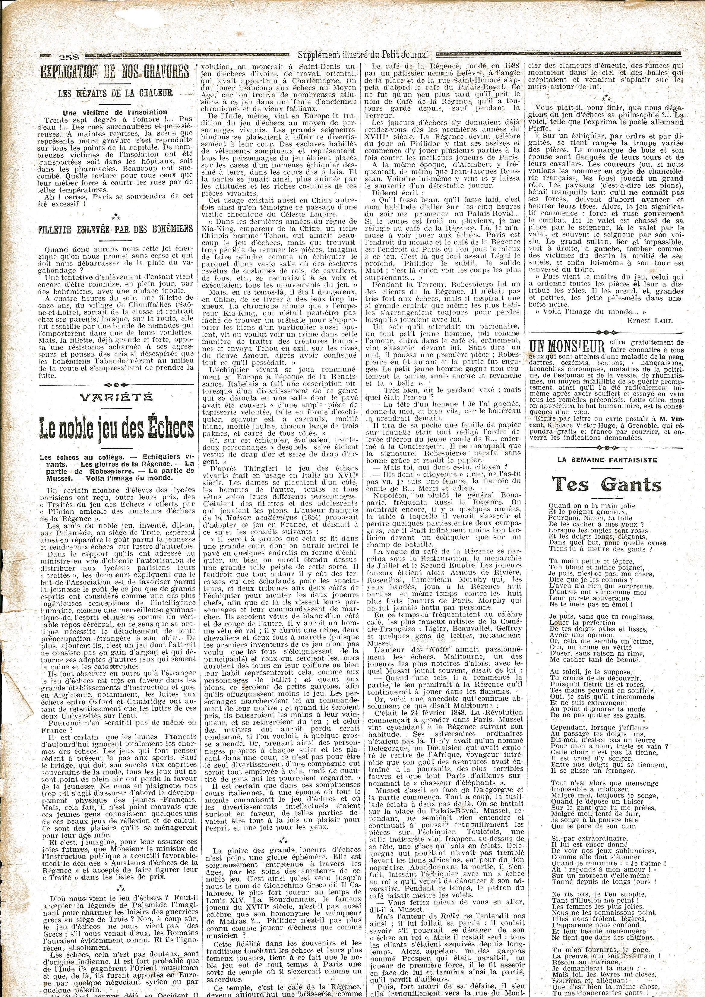 p.258.jpg - image/jpeg