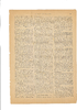 p.339.jpg - image/jpeg